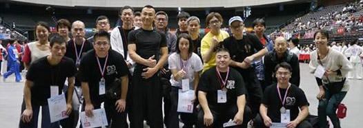 第七屆世界盃太極拳錦標賽 [2018-10-27〜28]