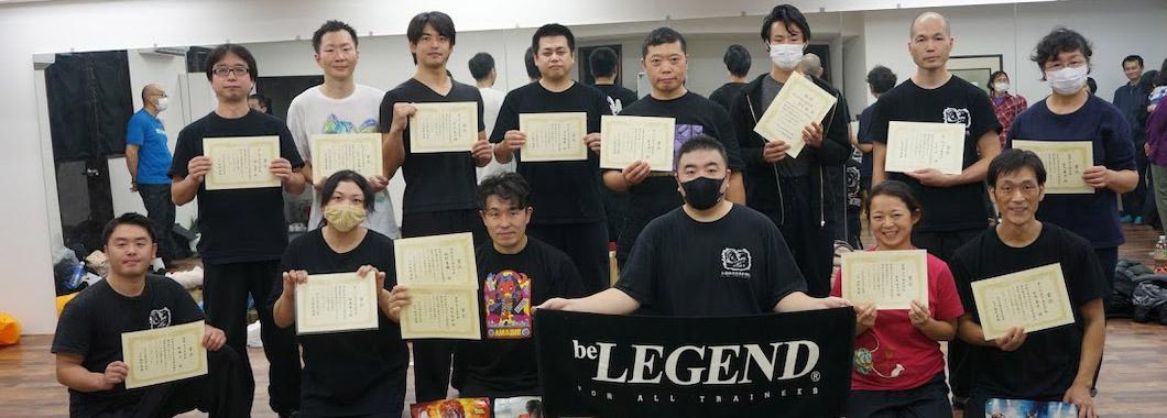第4回全日本競技推手大会開催